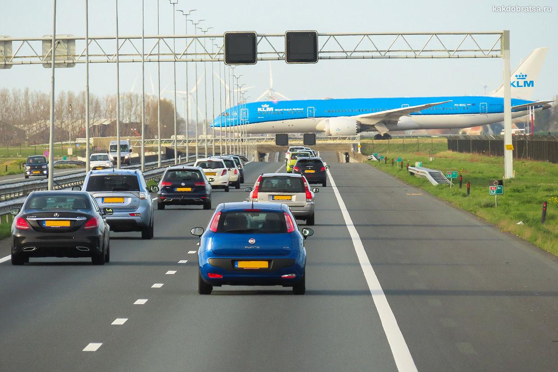 Амстердам и Голландия аренда авто