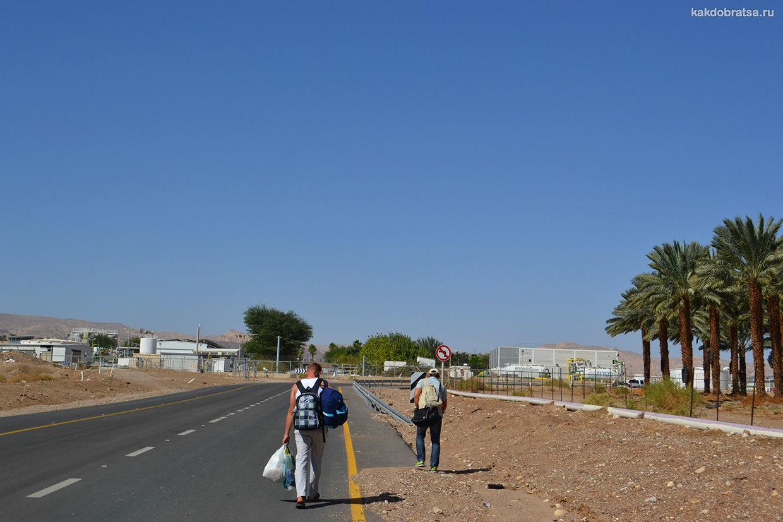 Дорога в Израиле