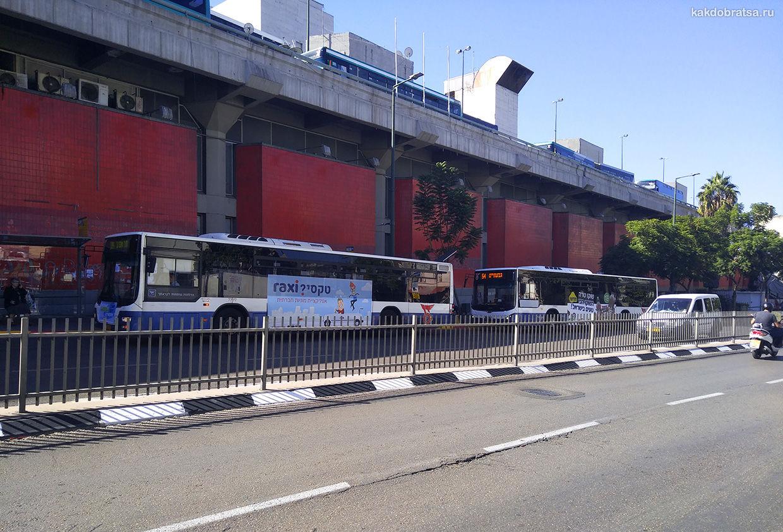 Центральный Автовокзал Тель-Авива