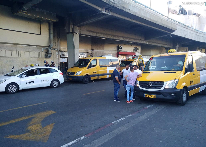 Автовокзал Тель-Авив как добраться