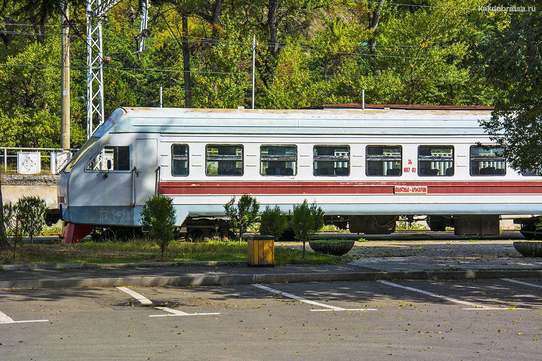 Из Тбилиси в Боржоми на поезде