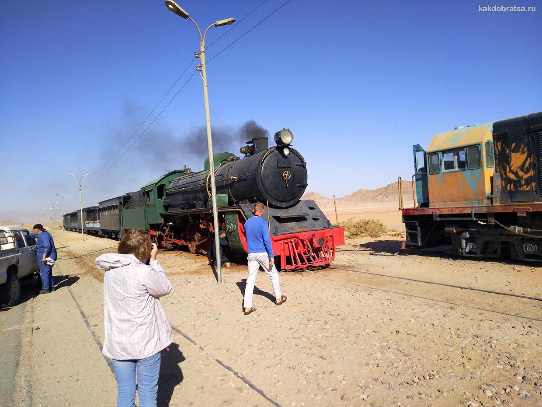Железнодорожная станция Вади-Рам