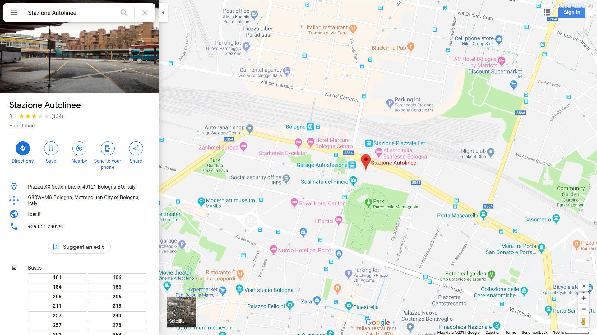 Автовокзал Болонья где находится