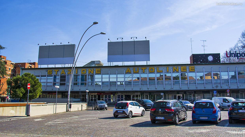 Автовокзал Болонья
