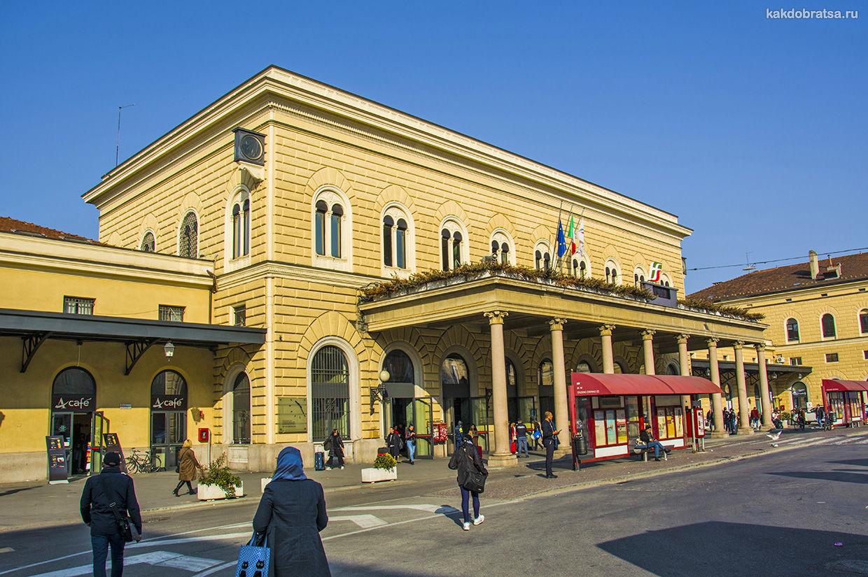 Главный железнодорожный вокзал Болоньи