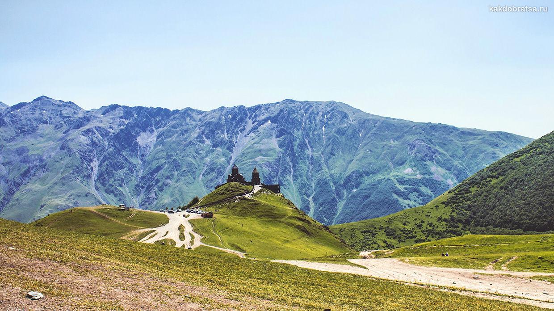 Как добраться из Тбилиси до Казбеги