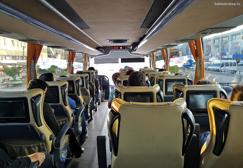 Автобус с автовокзала до аэропорта Стамбула
