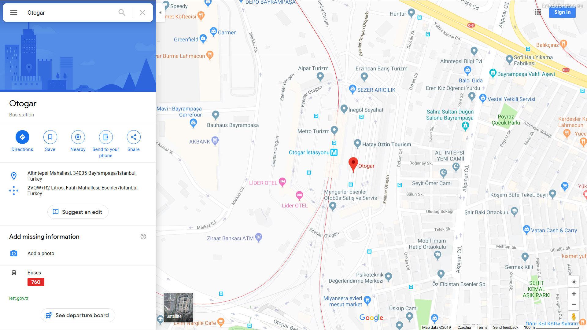 Центральный Автовокзал Стамбула Байрампаша на карте