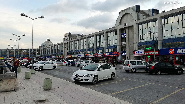 Стамбул Главный Автовокзал
