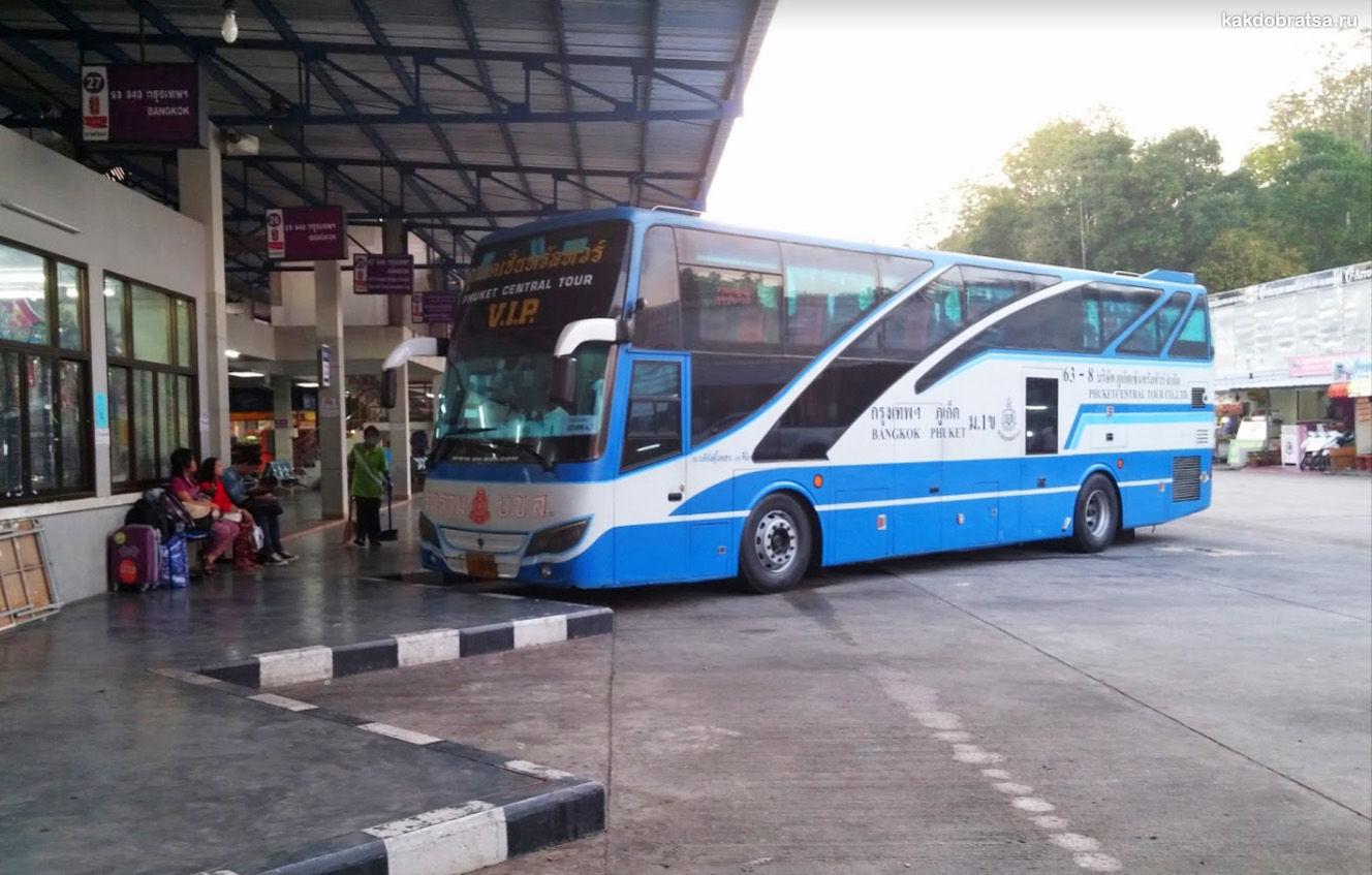 Из Паттайи до Пхукета на автобусе как добраться