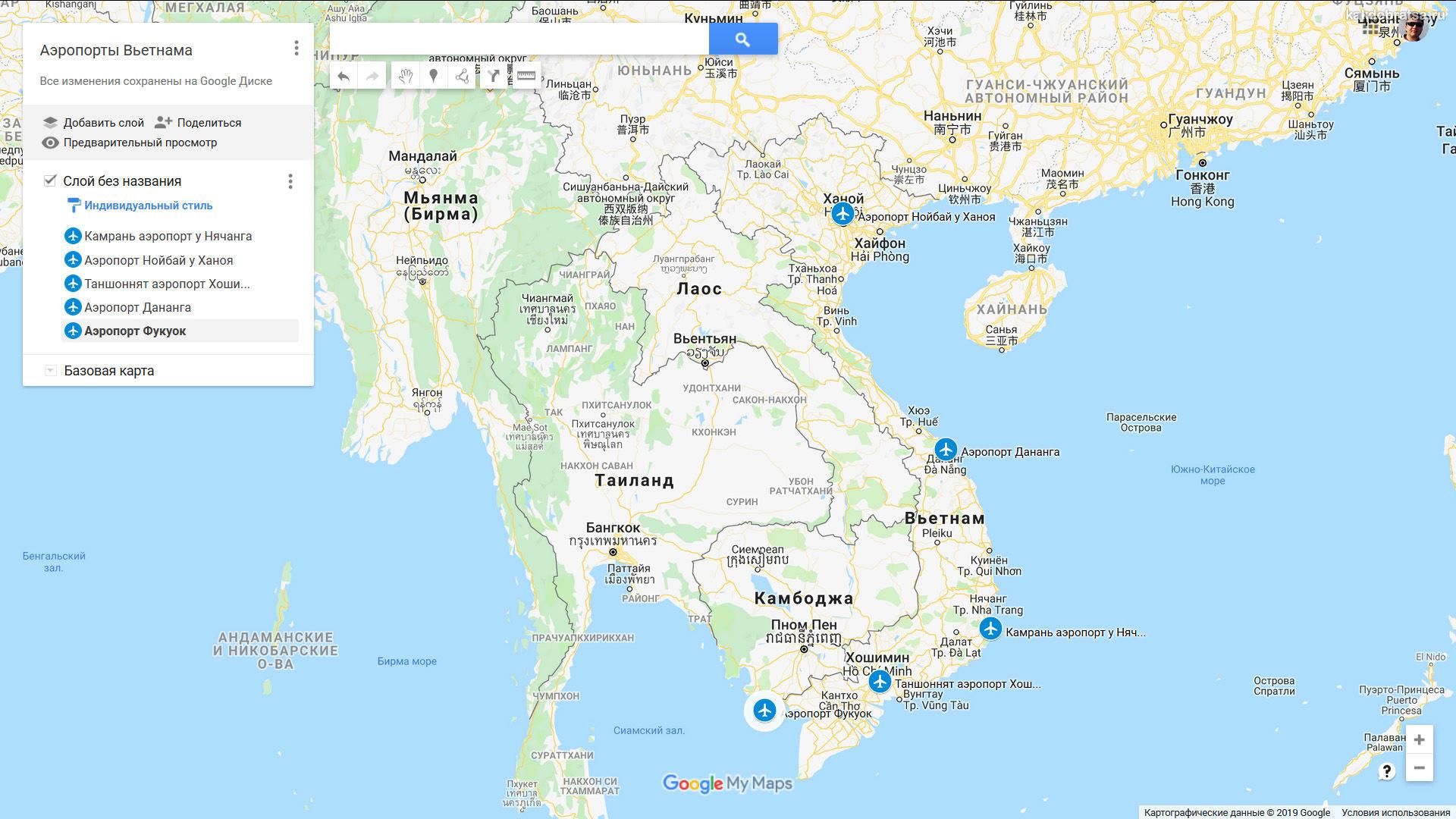 Аэропорты Вьетнама на карте