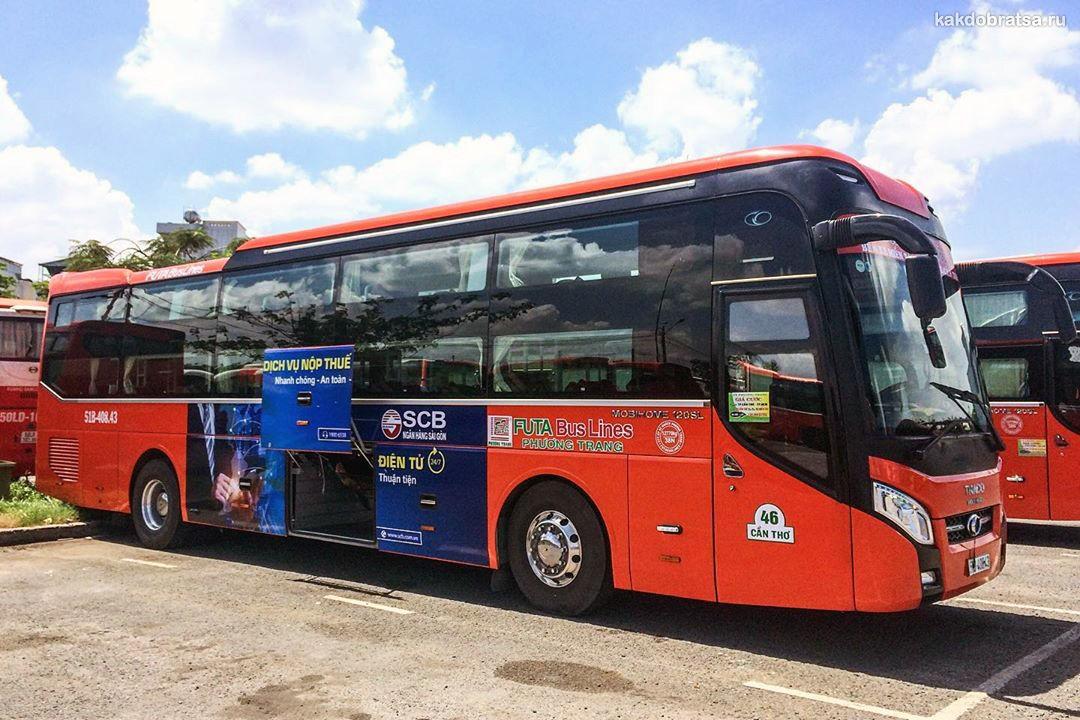 Автобус во Вьетнаме