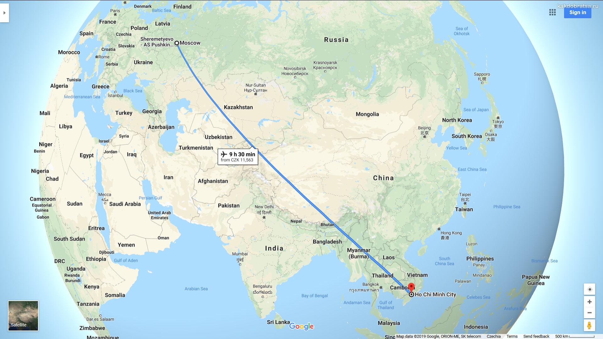 Из Москвы в Хошимин как добраться