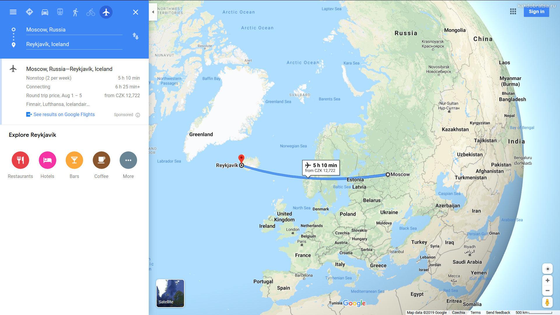 Из Москвы в Исландию полет карта и время в пути