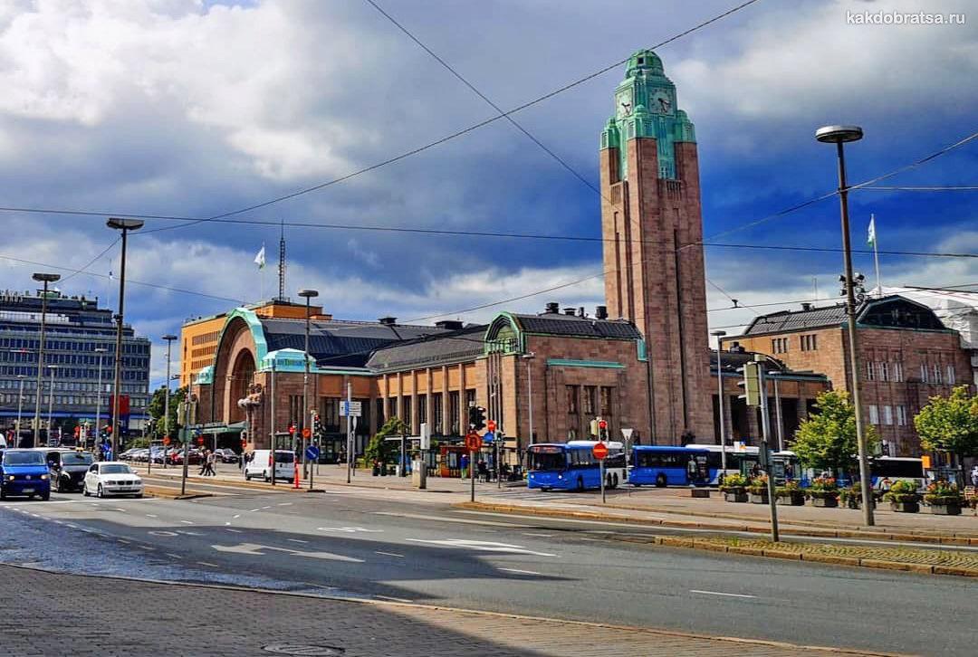 Жд вокзал Хельсинки