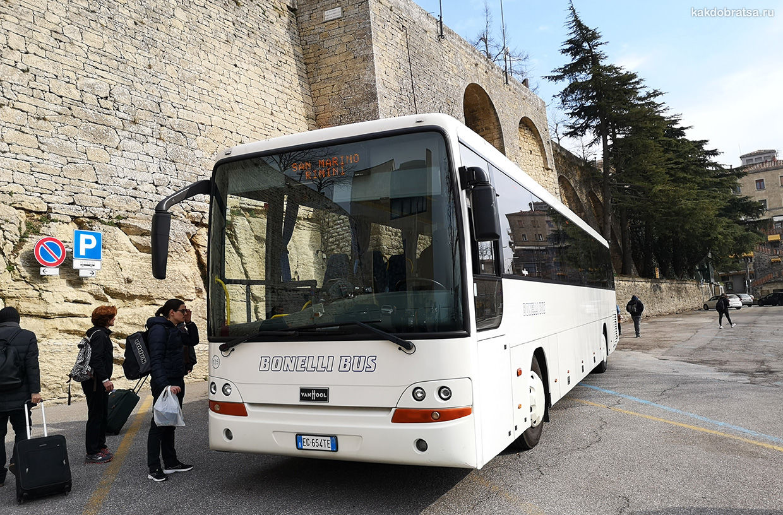 Римини Сан-Марино автобус самостоятельно