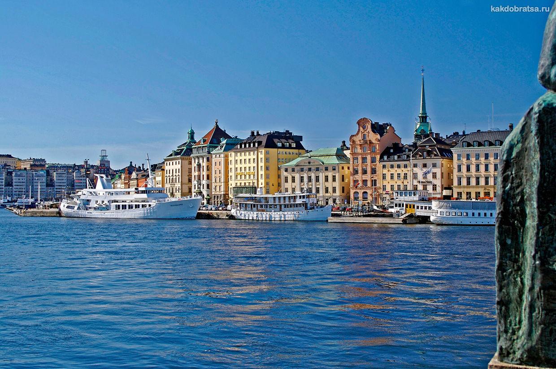 Стокгольм и Скандинавия в мае