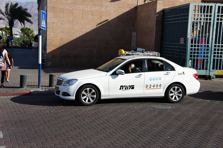 Такси в Эйлате