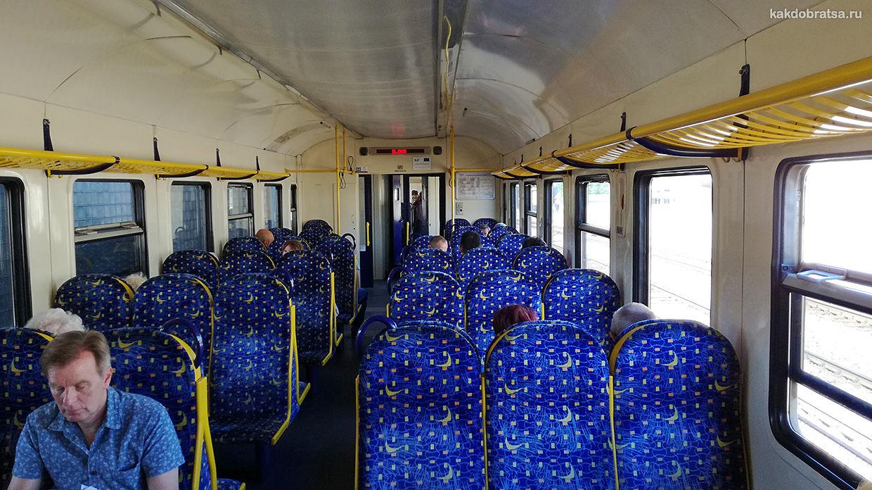 Поезд из Риги в Юрмалу