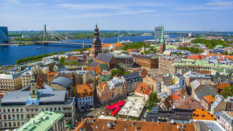 Как добраться до Риги из Москвы