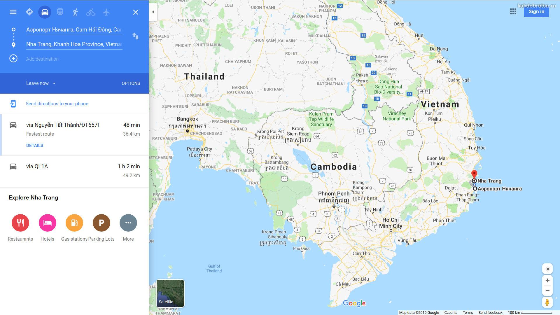 Как добраться на курорт Нячанг во Вьетнаме карта и время в пути