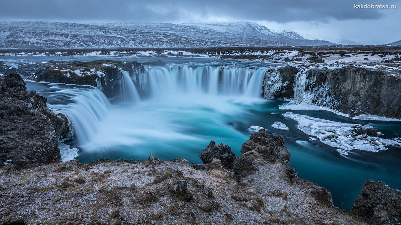 Маршрут путешествия по Исландии