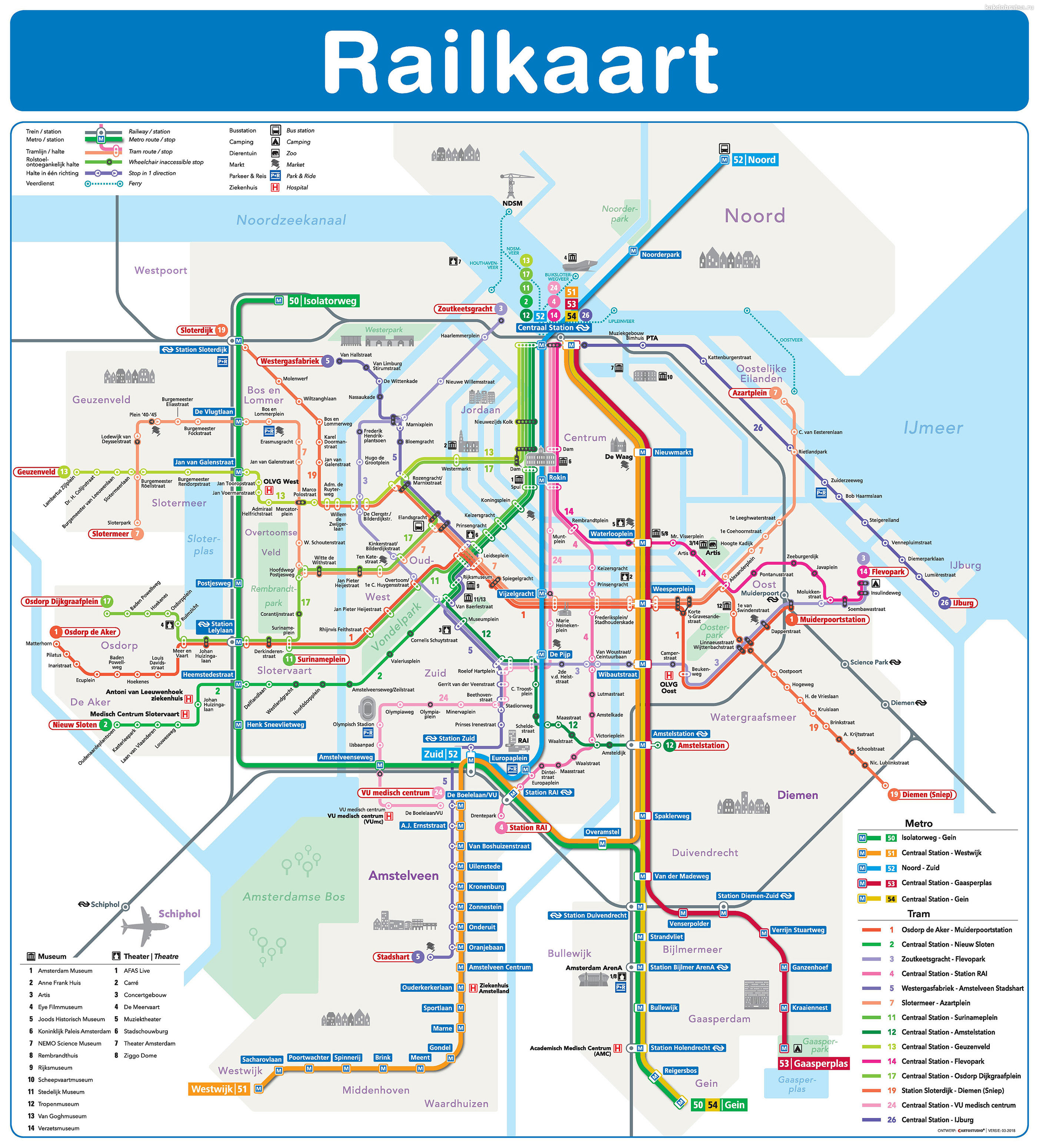 Карта метро и трамваев Амстердама