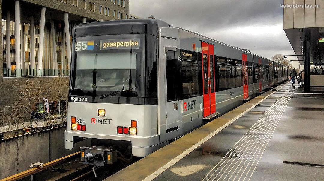 Амстердам метро
