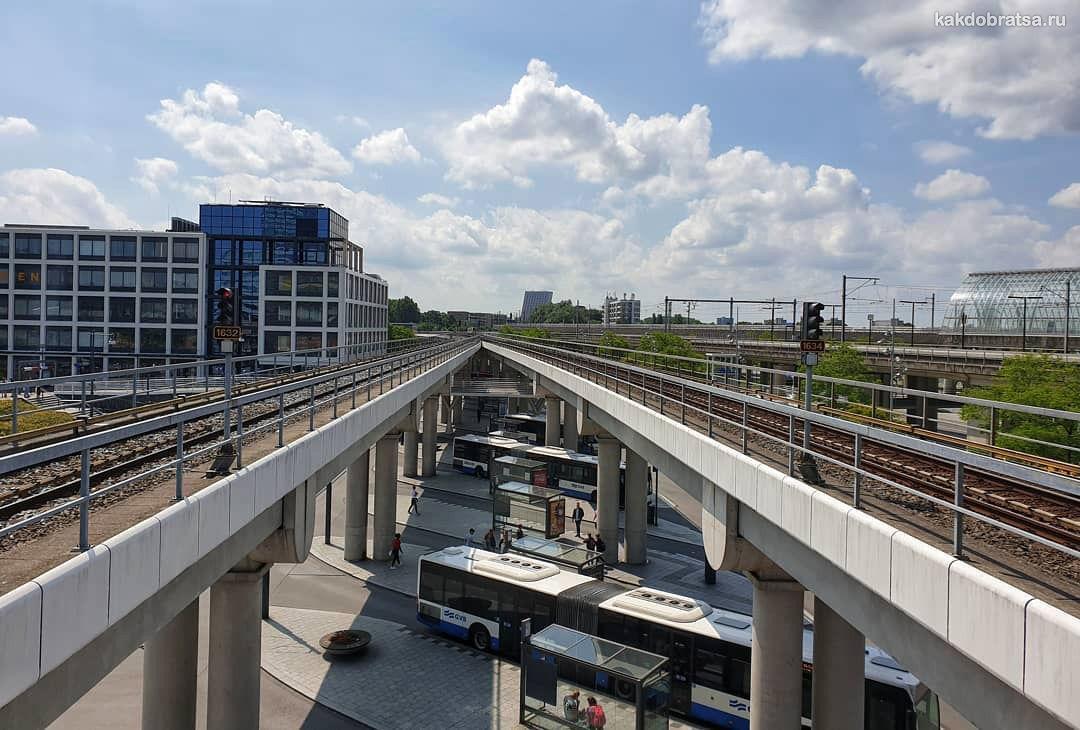 Автовокзал Амстердам Слотердайк
