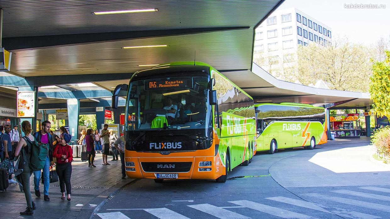 Поездка на автобусе Flixbus по Европе