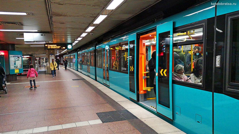 Франкфурта-на-Майне метро