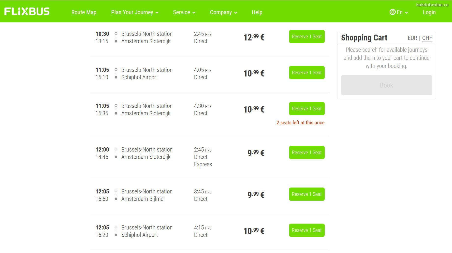 Цены на автобус из Брюсселя в Амстердам