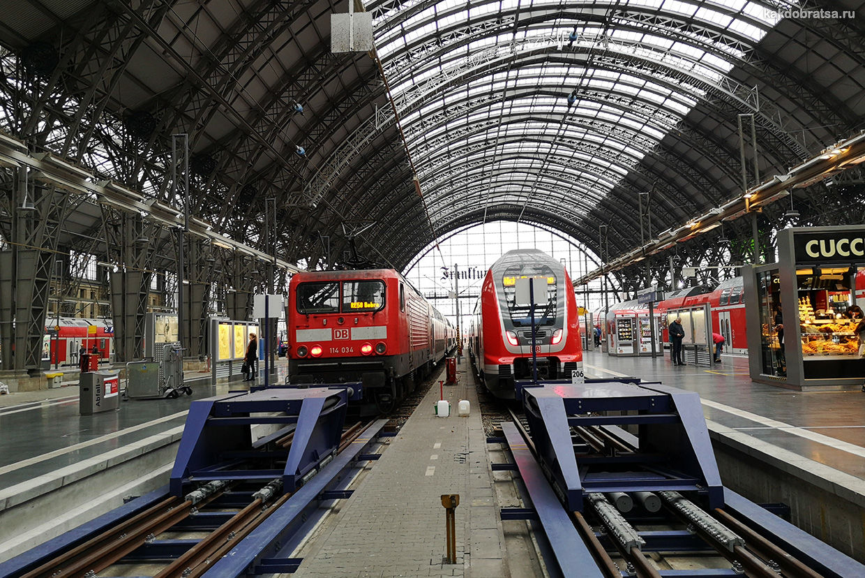 Из Франкфурта в Кёльн поезд цена и время в пути