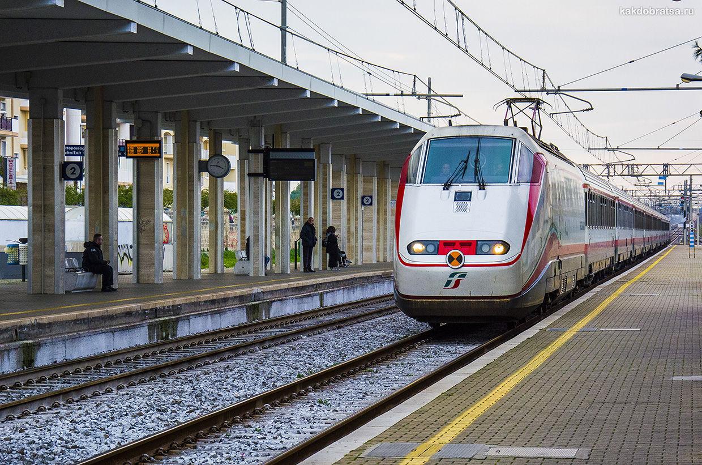 Италия скоростной поезд