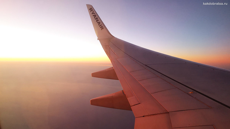 Как купить билет на лоукостер Ryanair