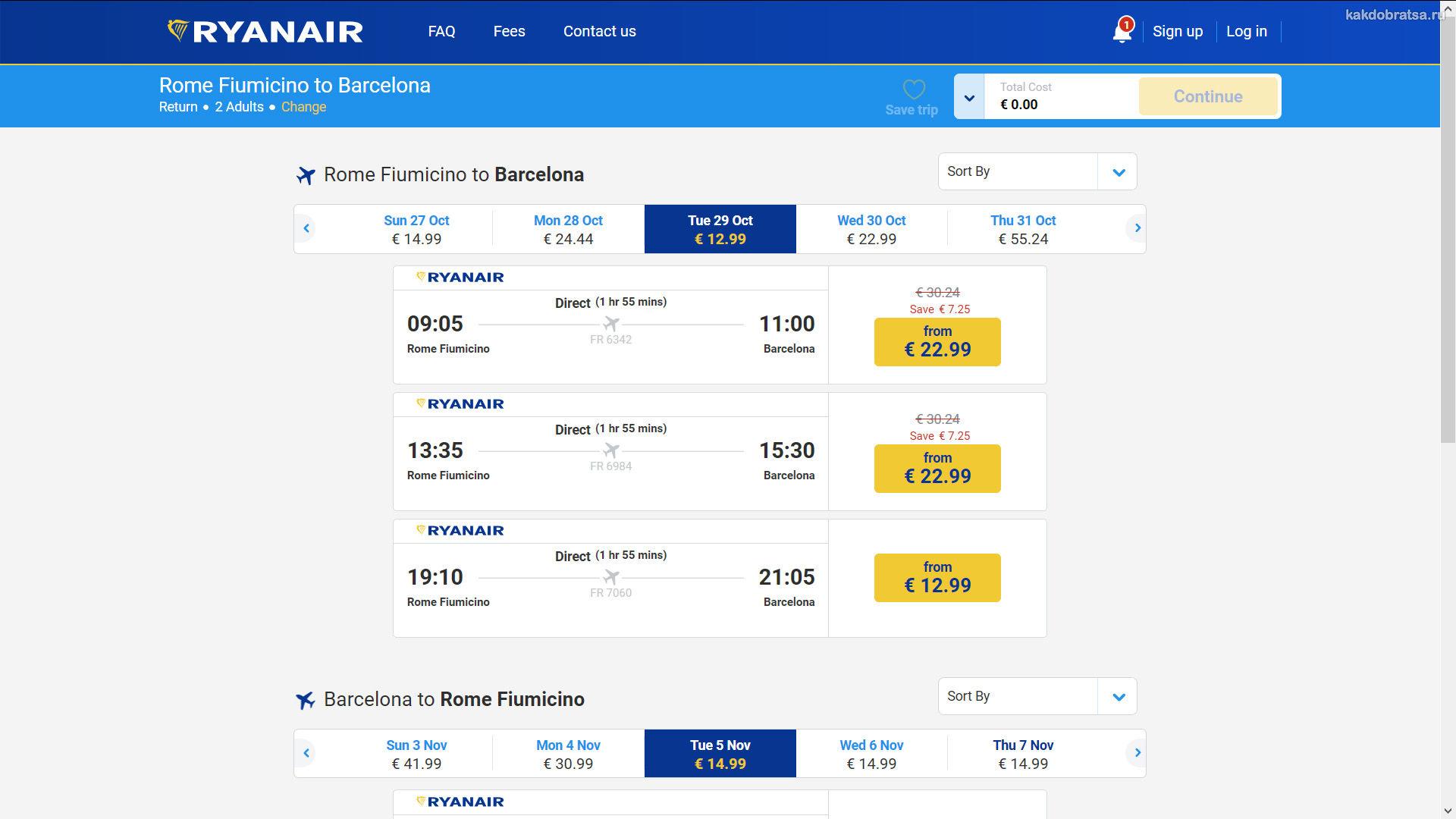 Инструкция по покупке билета на сайте Ryanair 2