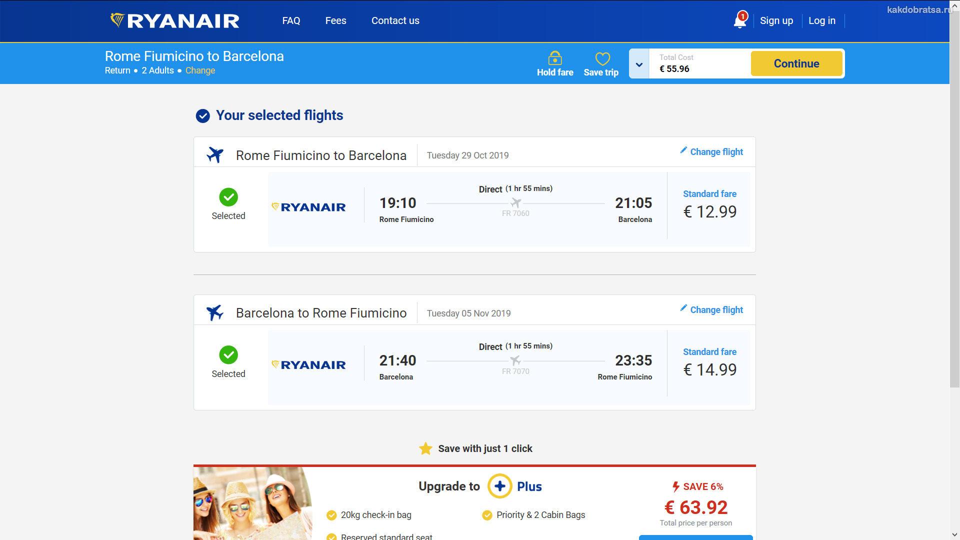 Инструкция по покупке билета на сайте Ryanair 5
