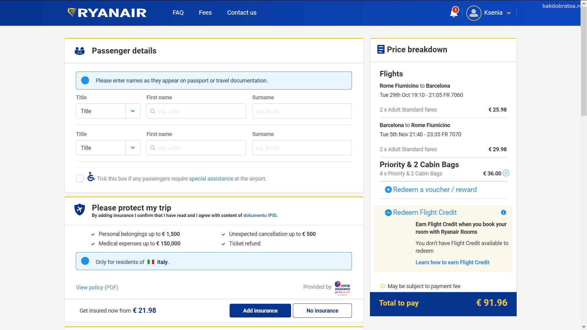 Инструкция по покупке билета на сайте Ryanair 9