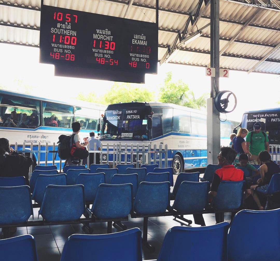 Главный Автовокзал Паттайи