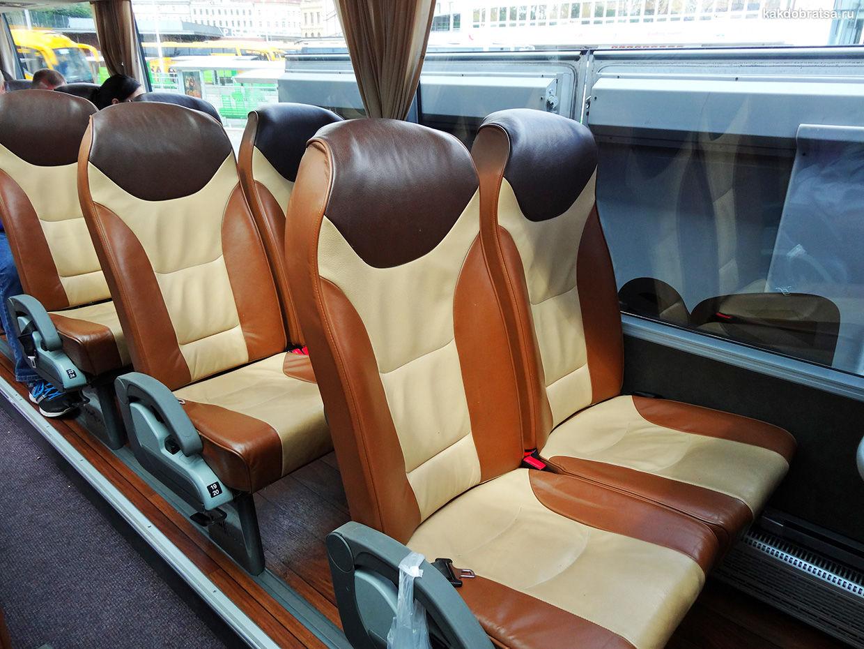 Нюрнберг автобус