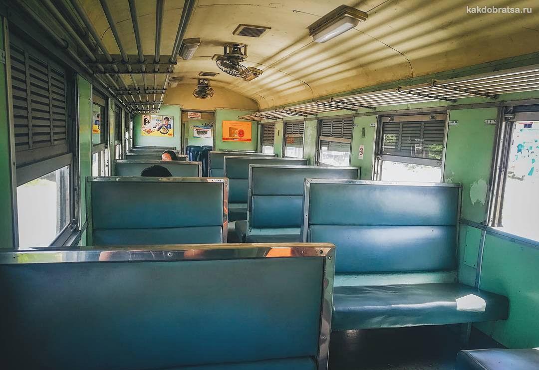 Поезд Бангкок Паттайя