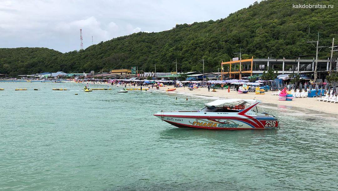 Скоростные катера на Ко Лан из Паттайи