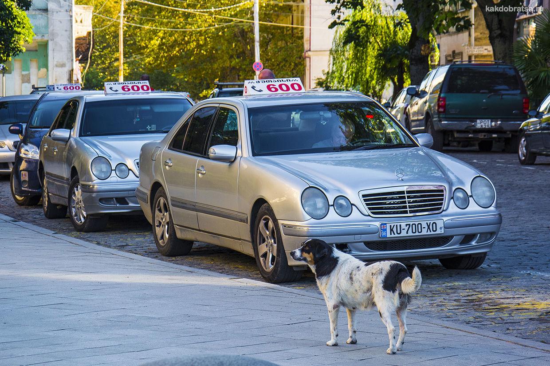 Такси в Грузии