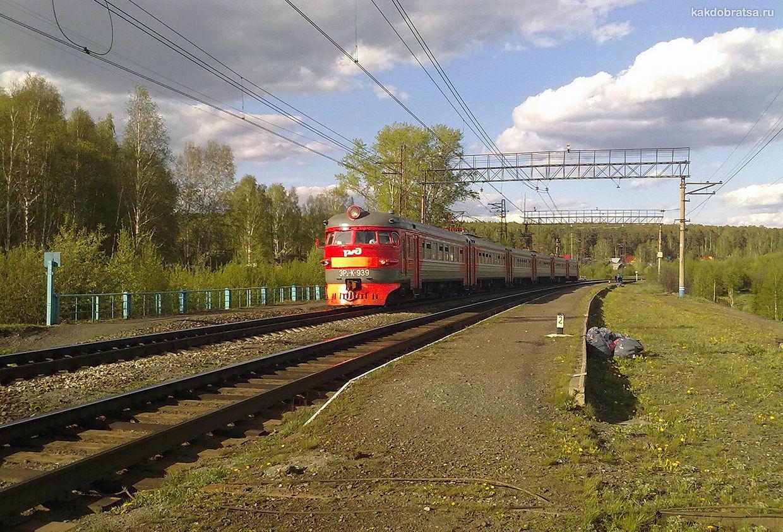 Поезд в Казань