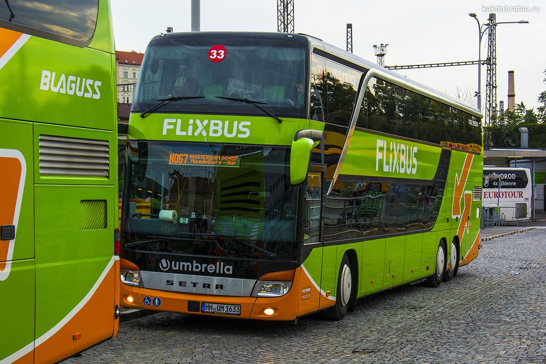 Автовокзал во Франкфурте