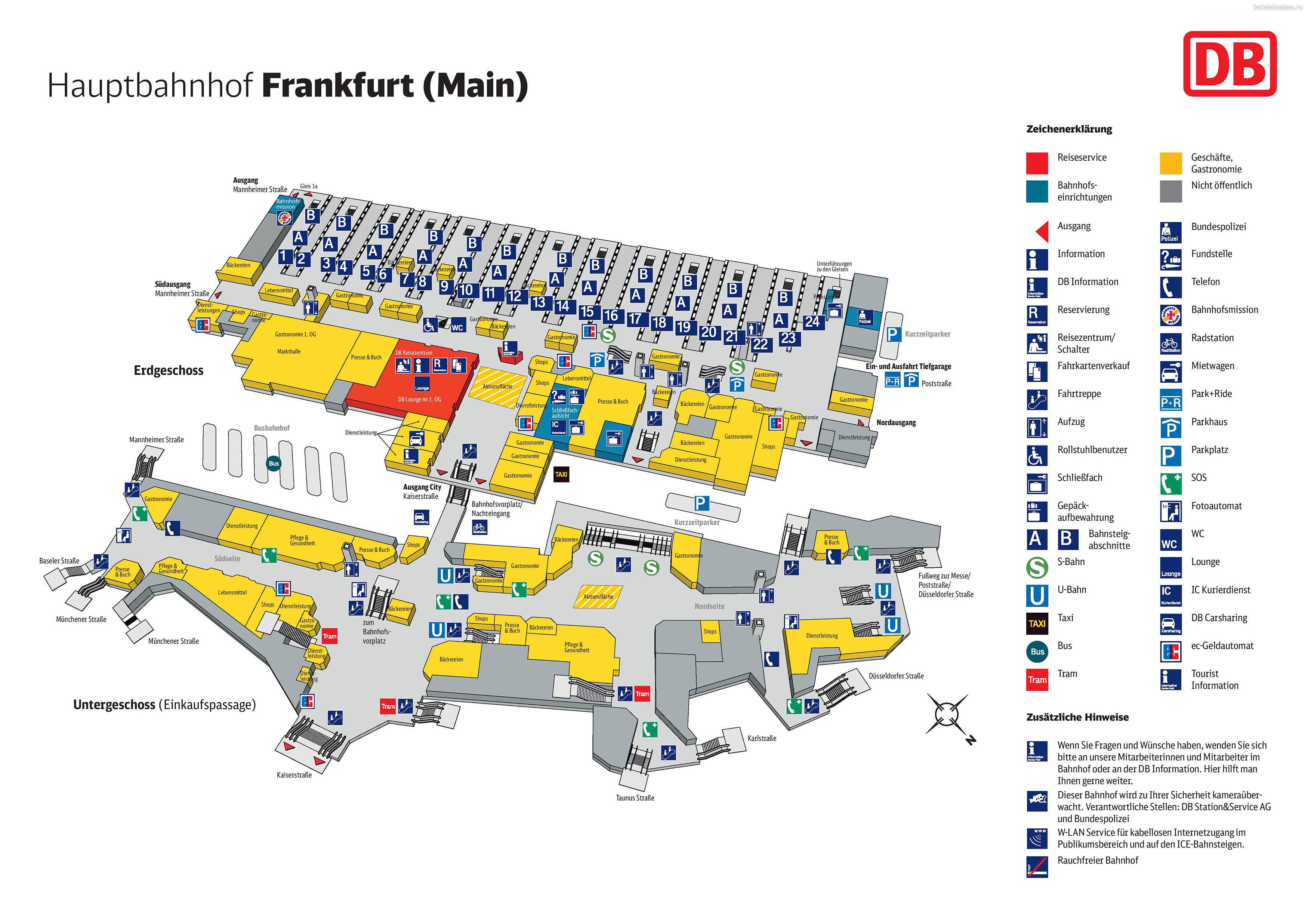 Главный железнодорожный вокзал Франкфурта карта