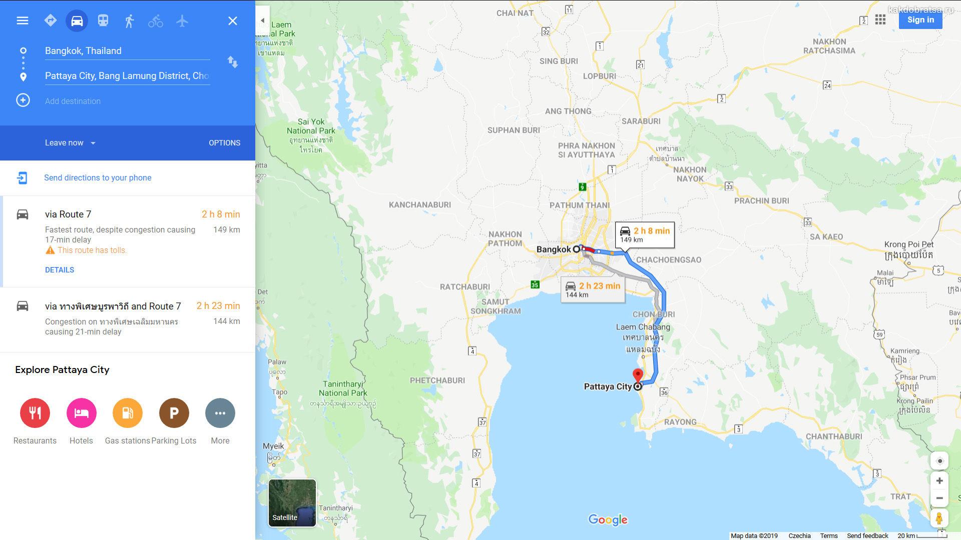 Как добраться из Бангкока в Паттайю время в пути расстояние