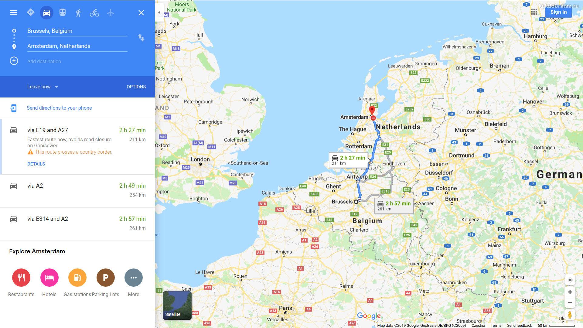 Амстердам Брюссель время в пути и расстояние