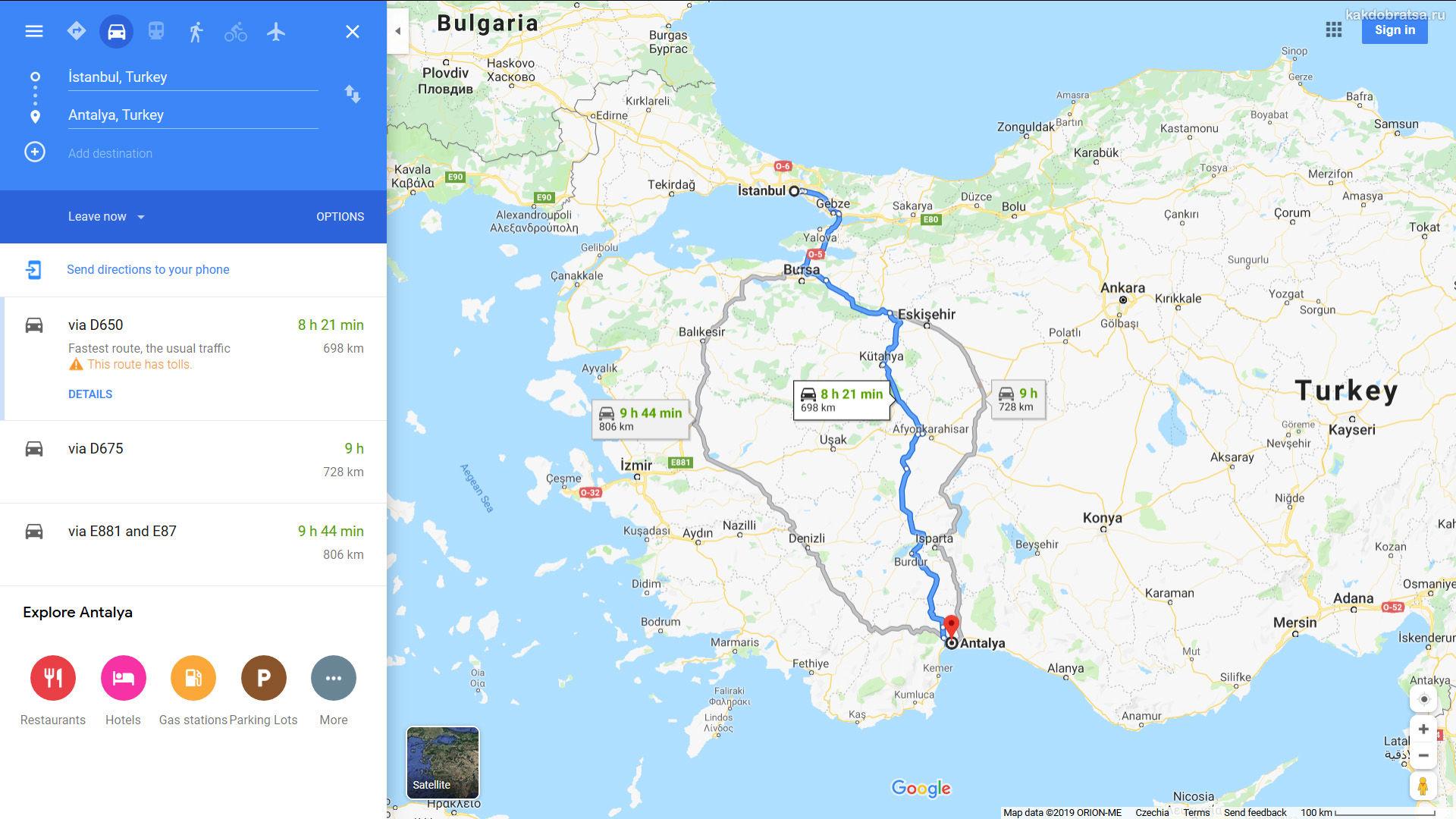Из Стамбула в Анталию расстояние и время в пути