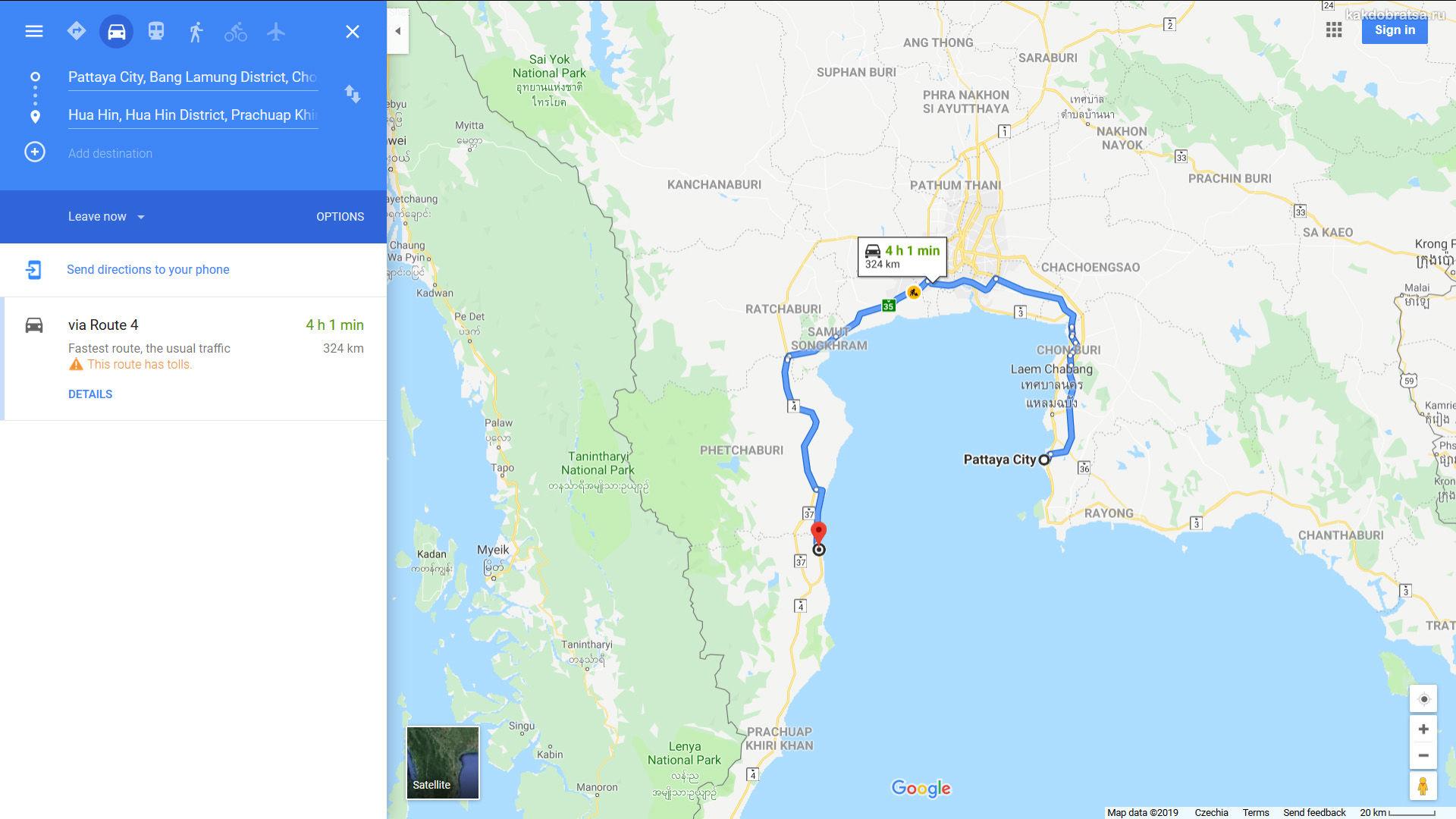 Из Паттайи в Хуа Хин время в пути расстояние